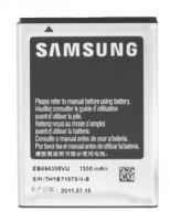 Samsung baterie standardní 1350 mAh