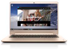 Lenovo IdeaPad 710S 13.3 FHD/I7-7500U/8G/256SSD/INT/W10 gold