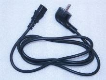 síťový kabel 220V k PC 2m