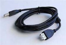 Kabel USB A-A 1,8m 2.0 prodl. HQ s ferrit. jádrem