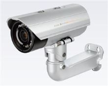 D-Link DCS-7513 Full HD WDR Day&Night Outdoor Cam