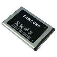 Samsung baterie standardní 1650 mAh