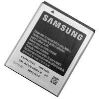 Samsung baterie 1200mAh EB494353VU - bulk