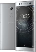 Sony Xperia XA2 Ultra DS H4213 Silver